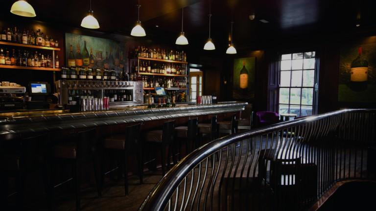 Malmo Bar